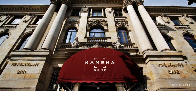 Kameha Suite Frankfurt3