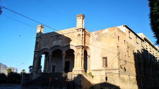 Chiesa S. Maria della Catena