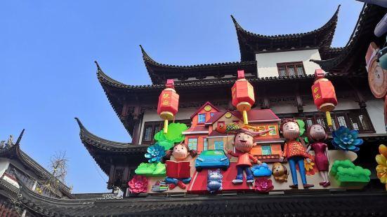 重慶首屆迎春廟會花燈節