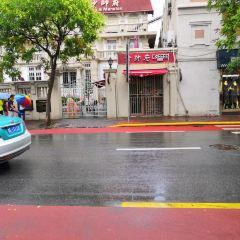 Yuanlong Sunjiuzhai User Photo