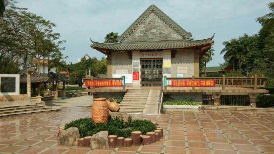 Linggui Park (Southwest Gate)