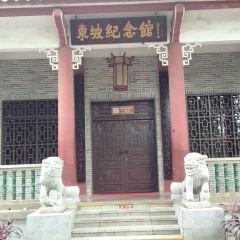 Dongpo Garden User Photo