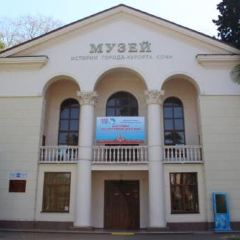 Sochi Art Museum User Photo