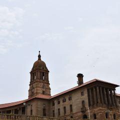 Union Buildings User Photo