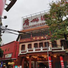 Shangxiajiu Pedestrian Street User Photo