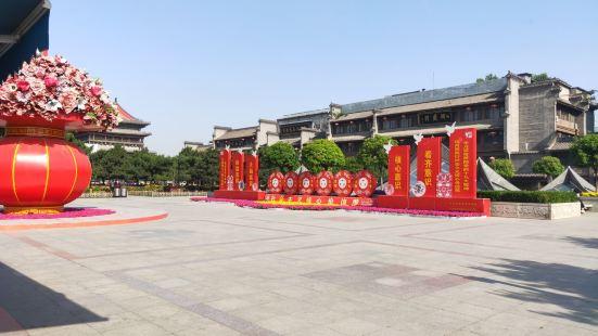 Kaiyuan Square