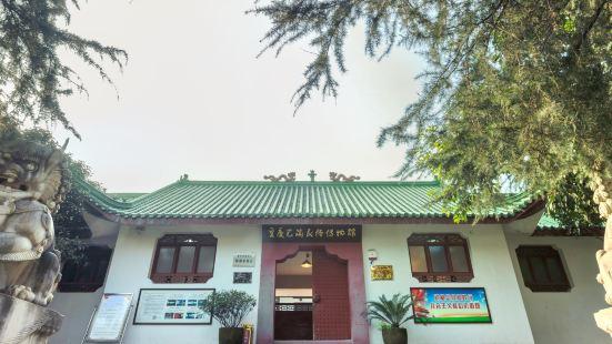 Chongqing Bayu Folk Custom Museum