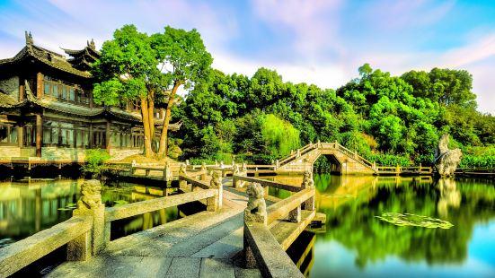 Shanghai Hanxiang Water Garden