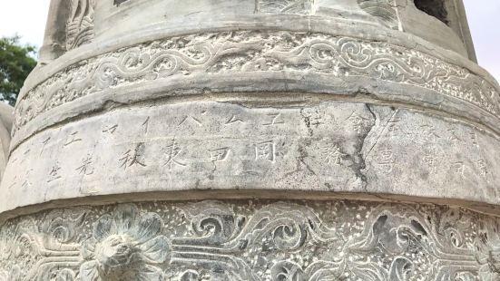 Liangmatai Mingyue Chan Temple