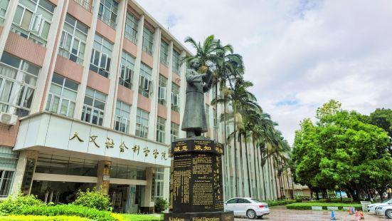 Guangxiyike University