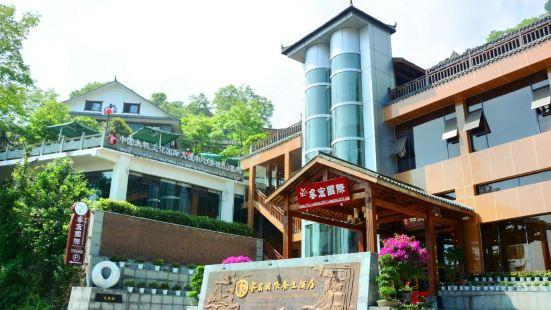 青城山叡宏ホテル温泉
