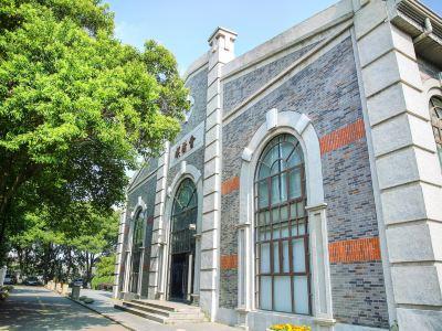 Hanyangzao Art District