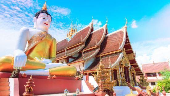 Wat Ratchamonthian Temple