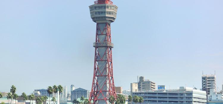 하카타 포트 타워