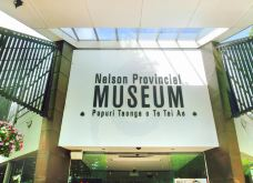 Nelson Provincial Museum-尼尔森