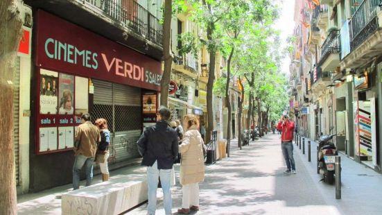 Verdi步行街
