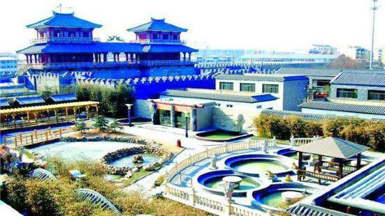 Hancheng Hot Spring Natatorium