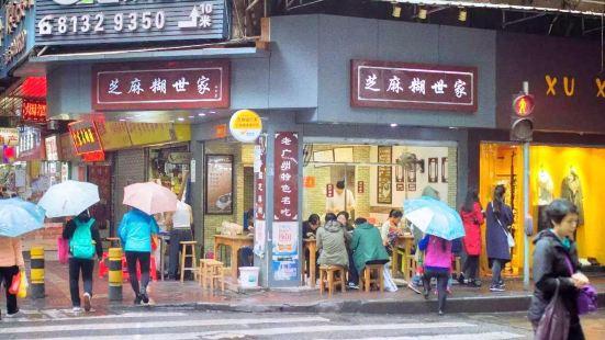Xihualu Meishi Street