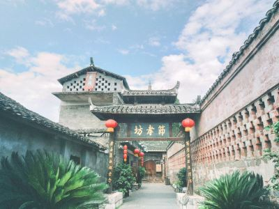 Qianyang Ancient City