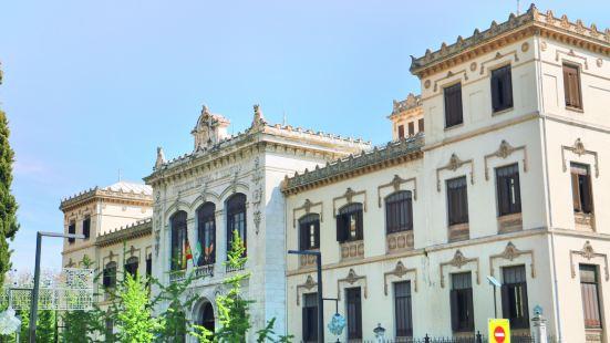 Museo de las Ciencias Padre Suarez