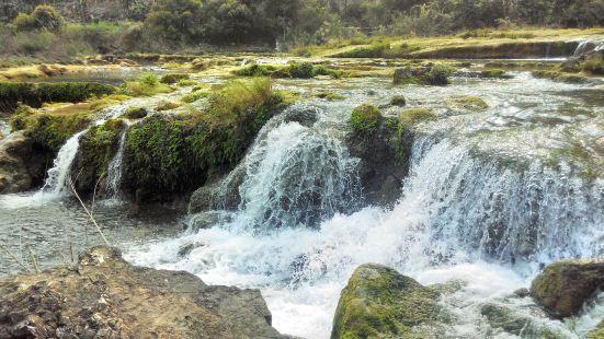 Xiangshui Waterfall
