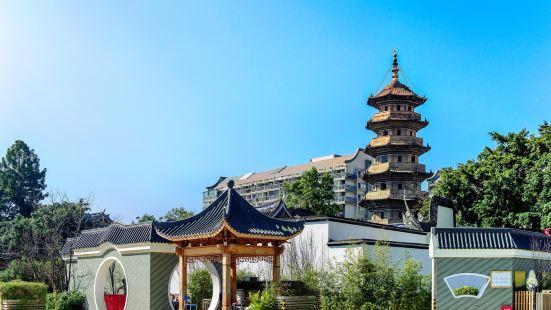 The Black Pagoda