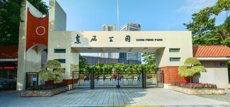 Dongfeng Park