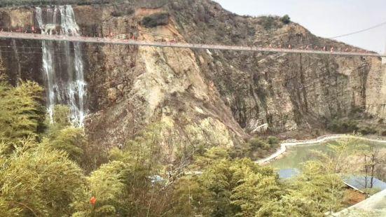 Longfenggu Scenic Area