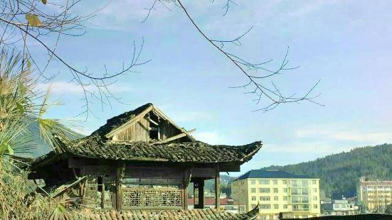 澡溪鄉博物館