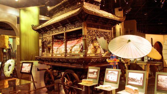 國家葬禮歷史博物館