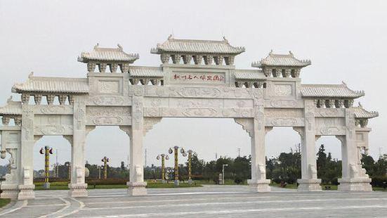 명인 조각공원