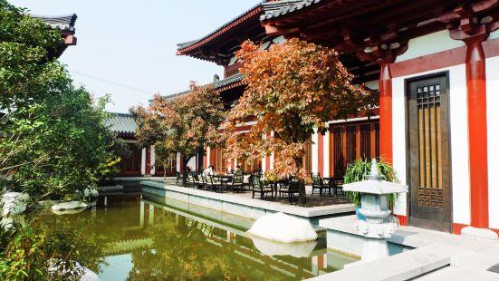 Furong Garden