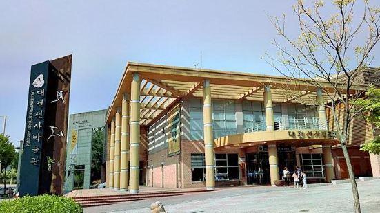 대전선사박물관