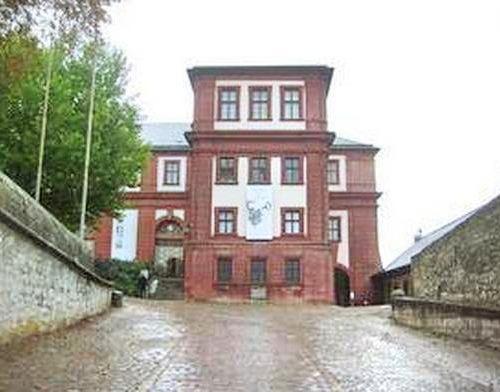 美茵河-弗蘭肯博物館