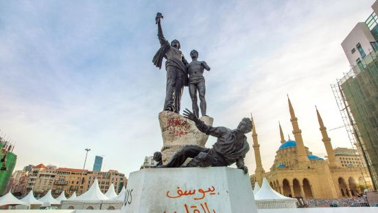 Martyr's Square