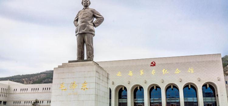 Yan'an Revolutionary Memorial Hall1