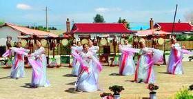 阿拉底朝鮮族村