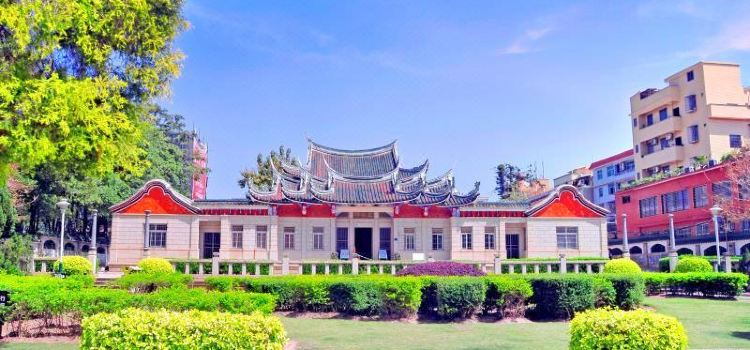 Xiamen Guilai Park