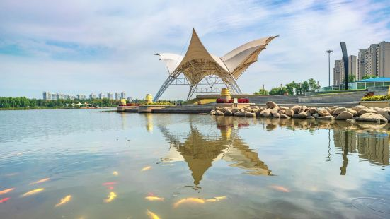 Fushun City Crescent Island Ecological Park