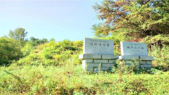 Chengzi Mountain Sceneic Area