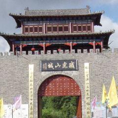 Weihushan City User Photo