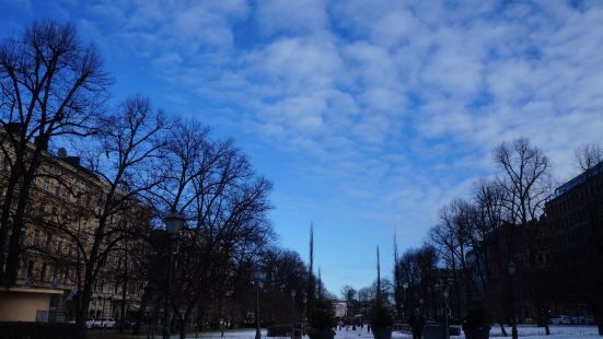 The Esplanadi Park