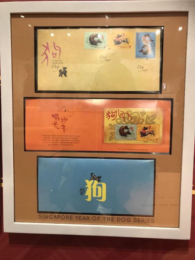 우표 박물관