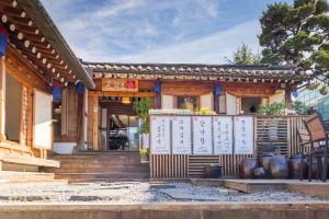 Qianxinan,christmastrip