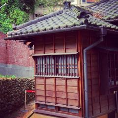 타다이키치 고택 여행 사진