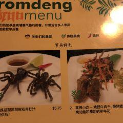 Romdeng User Photo