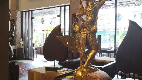 Rangnam Spa & Massage