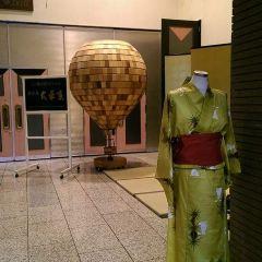 Tokachigawa Onsen User Photo