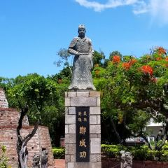 Anping Fort User Photo