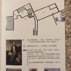 Musee Lamartine用戶圖片